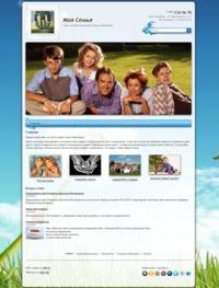 Создать интернет сайт недорого